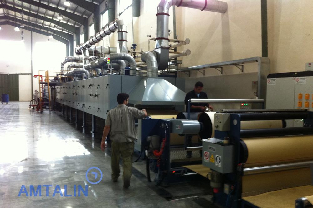 Industrial5