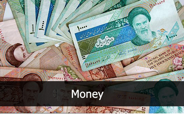iranian-rial2