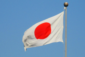 japanes-flags