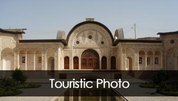 touristic-photo1