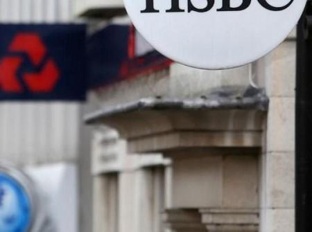 Small UK Banks, Energy Firms Seek Iran Business