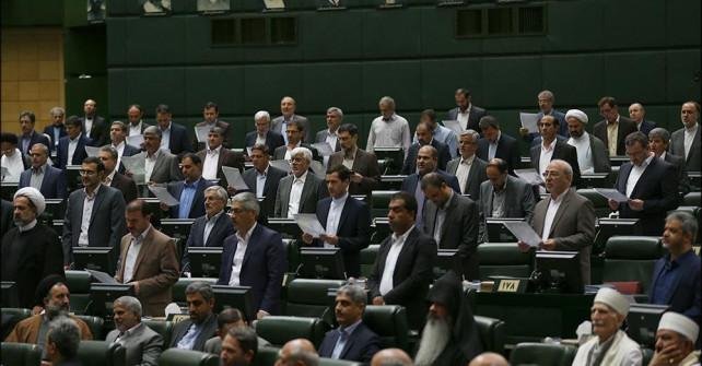 New parliament sworn in