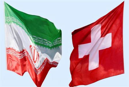 Iran, Switzerland hold economic talks in Bern