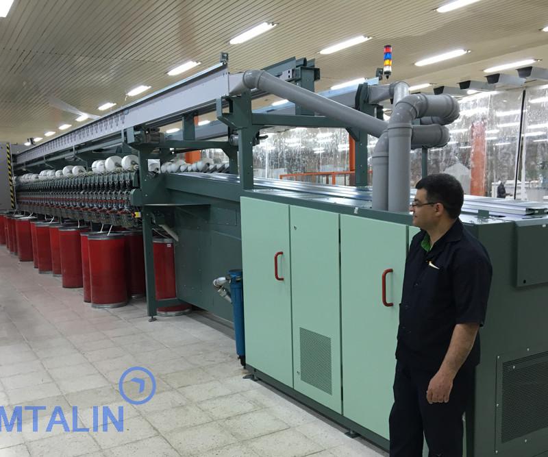 Industrial-Iran-Amtalin-1