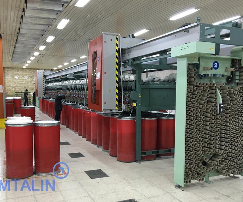 Industrial-Iran-Amtalin-2