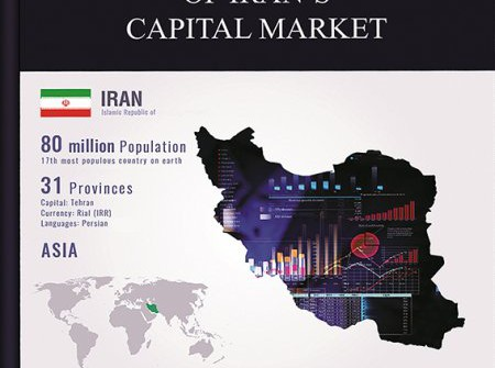 """Handbook on Iran's Capital Market"" Published in English"