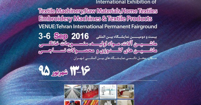 Over 340 companies to attend IRANTEXT intl. expo