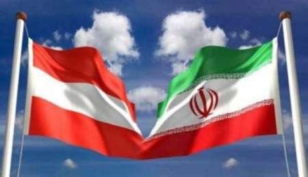 First Austrian Bank in Iran