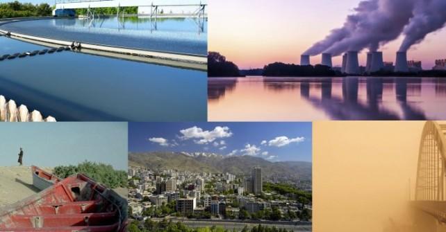 Iran 2016 Environment Review