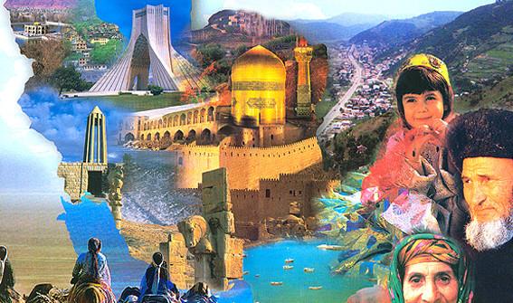 Iran Tourism FAQs