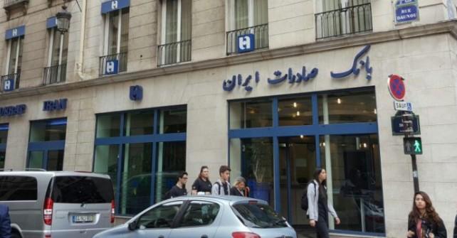 Bank Saderat Iran Officially Resuming Paris Business