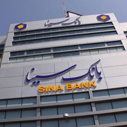 Sina Bank Links Up With 2 European Peers