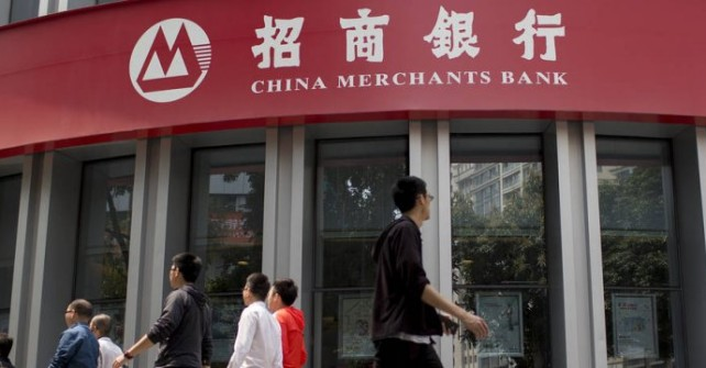 Breakthrough in Removing Iran-China Banking Hurdles